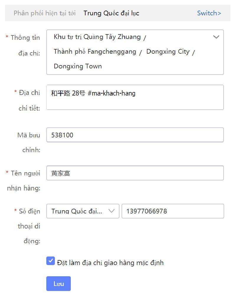 điền địa chỉ theo form tiếng việt của google dịch